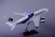 Airbus A380 Malaysia Airlines  модель самолета